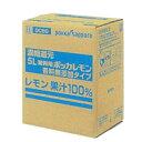 ポッカサッポロ 5L 業務用ポッカレモン 香料無添加タイプ 濃縮還元 レモン果汁100%