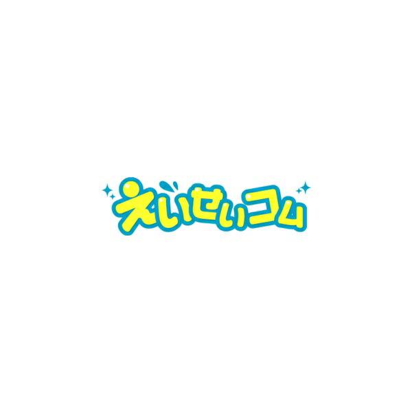 アズワン マクラ 角マクラ 280×90×110 (0-331-03)