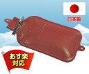オンリーワン 水枕 平型 浪華ゴム工業 (0-6330-01) 日本製 宅配便送料無料