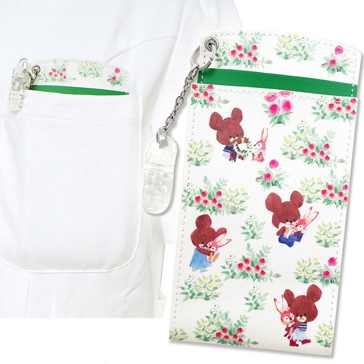 【メール便】 くまのがっこう胸ポケットペンケース しんゆう グリーン ST-ZKU0015