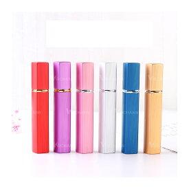 香水ボトル アトマイザー 軽くて小さい/カプセル ラヴァロ/詰め替え/香水 人気 全色6選択可 送料無料