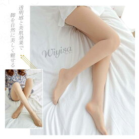 ストッキング レディース 極薄 美脚セクシー UV対策 オールスルー パンスト パンティストッキング 素肌感 美肌効果