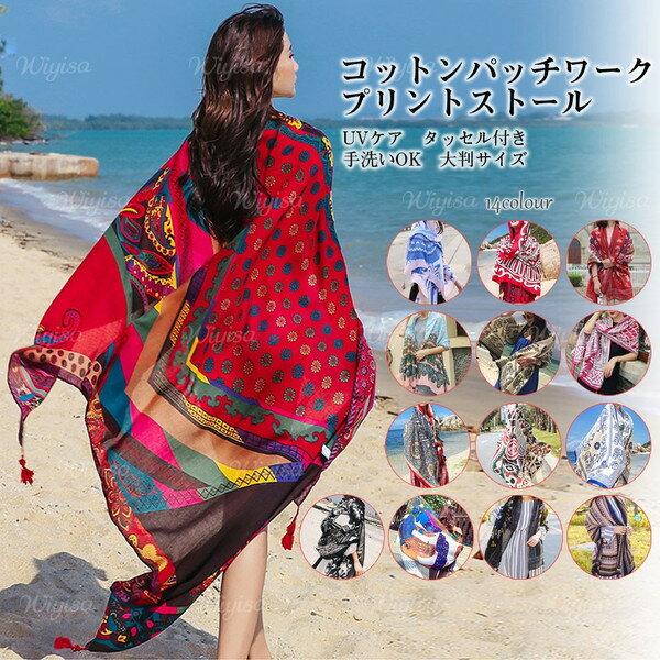 大判 ストール UVカット 春 夏 薄手 スカーフ 大判色鮮やかなプリントストール マフラー レディース ギフト スカーフ 送料無料