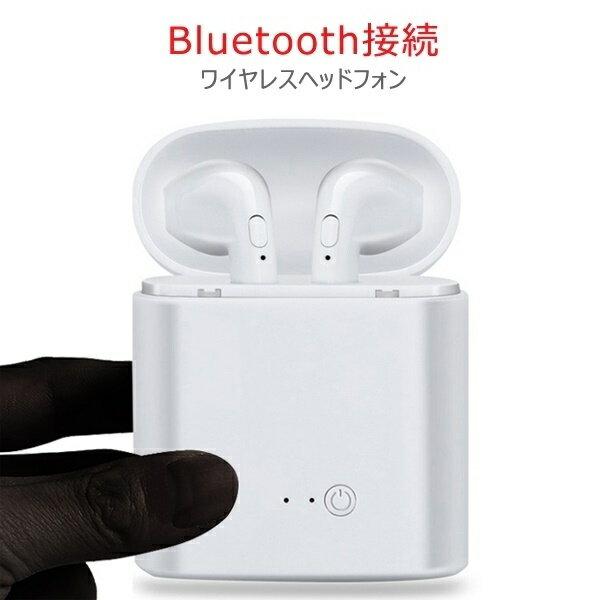 Bluetooth イヤホン 無線 ワイヤレスイヤホン クリア音質 イヤフォン 通話 高音質スポーツイヤホン マイク内蔵 ワイヤー プラグ通用 iPhone iPad IOS、Android対応 スマホ全機種対応 送料無料