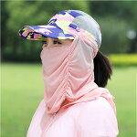 送料無料折りたたみキャップフェイスカバー付き紫外線対策UVカットハットキャップ帽子レディース通気アウトドア登山戸外作業送料無料
