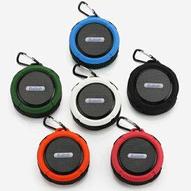 bluetooth スピーカー 防水 アウトドア 防水 高音質 ブルートゥース 持ち運び 吸盤式 IOS、Android対応 スマホ全機種対応 全6色 送料無料