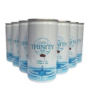 Cafe Trinity カフェトリニティー エイチエヌエス 190ml×30本 腸内洗浄 ドクタ 送料無料