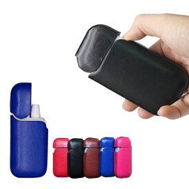 iQOS ケース アイコス ケース 専用 カバー 電子タバコ 収納ケース レザー 全5色 送料無料