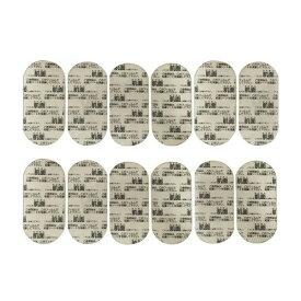 アブトロニック対応ジェルシート 3セット(12枚入り)/互換/アブトロニックX2 交換用粘着 ジェルシート社外品 送料無料