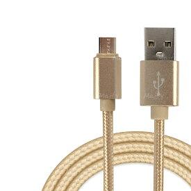 送料無料 2in1USBケーブル ケーブル IOS、Android対応 スマホケーブル ライトニング対応 Iphone xperia HUAWEI 機種対応 急速充電 充電ケーブル 全4色選択可