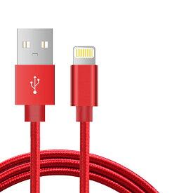 送料無料 急速充電 ケーブル 2m iphone ライトニングケーブル スマホアクセサリー IOS IPAD, iphone6,7,8,X機種対応 充電ケーブル USB