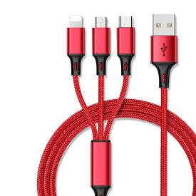 送料無料 3in1ケーブル Iphone USB ケーブル スマホケーブル ルiPhone &Android 両方ども使えるUSB 充電ケーブル 急速充電 USB ios Android Nintendo Switch対応 1.2m 充電ケーブルUSBケーブル