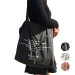 コットンバッグキャンバスバッグ無地学生通学シンプル大容量ショッピングバッグカジュアル送料無料