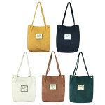 JOJOKIリブ織り肩掛けトートバック男女問わず使いやすいデザイン小物雑貨バッグ鞄かばんカジュアル肩掛け通勤通学バッグ送料無料