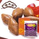 かつぶし飴1袋 箱入(大)(えいたろう 栄太郎 栄太楼)ギフト プレゼントにも あめ アメ キャンディー キャンデー 敬老の日 ギフト お菓子 和菓子