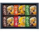 和菓子屋のあんみつ・みつ豆詰合せ 6個入