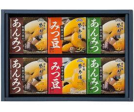 和菓子屋のあんみつ・みつ豆詰合せ 6個入 ギフト ありがとう 贈り物 お祝い ご挨拶 手土産 父の日