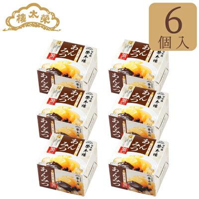和菓子屋のあんみつ黒みつ6個パック