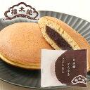 母の日 プレゼント グルメ 和菓子 高級 お取り寄せ 人気ギフト榮太樓 日本橋どらやき つぶしあん 1個母の日ギフト …