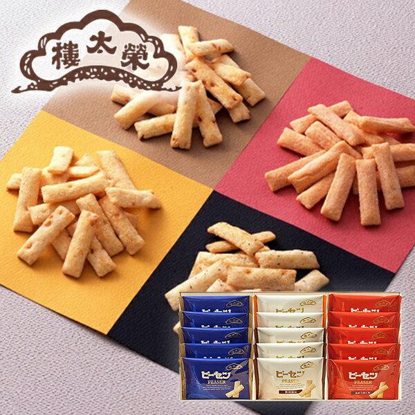 ピーセン詰合せ 15袋入 (ピーナッツ・海老うまくち・黒胡椒味・チーズ味)