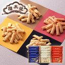 ピーセン詰合せ 15袋入 (ピーナッツ・海老うまくち・黒胡椒味・チーズ味)お年賀 新年 ご挨拶 贈り物 ギフト