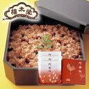 榮太樓 御赤飯 ごま塩付(お日保ちパック)3袋入(箱) お祝い ギフト 贈り物 プチギフト お米 ご飯 プレゼント