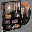 Saikoku dvd 001