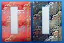 金襴表紙 高級和紙納経帳(御朱印帳)無地タイプ 100ページ