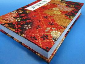 御朱印帳(ジャバラ式)100頁 西陣織 赤黒扇に花 ビニールカバー付き