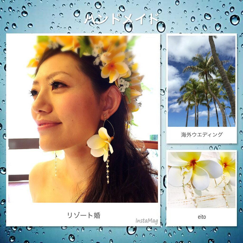 シルクフラワーピアス フラワーピアス ボリューム フープピアス フープイヤリング フラワー フープ イヤリング フープイヤリング 結婚式 海外 海外挙式 ハワイ 海外ウエディング リゾート婚 プルメリア 真珠 サンゴ 珊瑚 主役 造花ピアス 花 パール