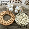 The overswinging titanium pierced earrings shell that the accessories gold that a chisel SWAROVSKI shell Wood percent っか hoop pearl Lady's pierced earrings handmade shell allergy to metal present is light is lovely mature is handmade