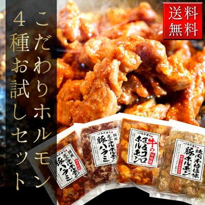 【送料無料】仙台和牛職人厳選6アイテムセット【ギフト】【詰め合わせ】