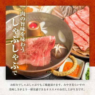 肉の旨味を味わうしゃぶしゃぶで