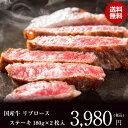 国産牛 リブロース ステーキ180g×2枚 送料無料 ギフト 内祝い お買い得 プレゼント 御歳暮