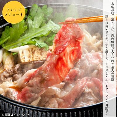 宮城県産黒毛和牛切り落とし1キロ(500g×2P)大容量送料無料牛丼炒めもの