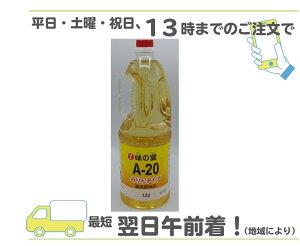 日の出 味の宴 みりんタイプ A-20 醸造調味料 1.8L 業務用