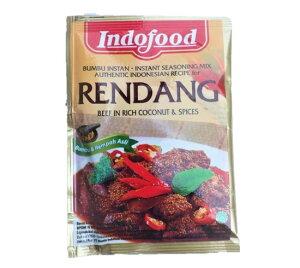 【送料無料】Indofood ルンダン(RENDANG)の素。チリとココナッツ seasoning, 1袋50グラム