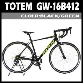 ロードバイク 自転車 シマノ14段変速 前後クイックハブ 軽量アルミフレーム 16B412 カラー(グリーン/ブラック)、フレームサイズ(480mm/500mm)選択可