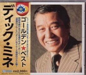 ディック・ミネ『ディック・ミネ ゴールデン★ベスト』CD