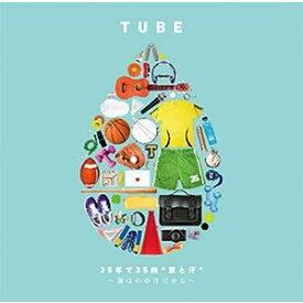 "TUBE(チューブ)「35年で35曲 ""涙と汗"" 〜涙は心の汗だから〜」CD"