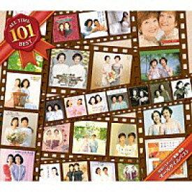 由紀さおり・安田祥子「安田シスターズ 童謡・唱歌 オールタイムベスト101」CD4枚組