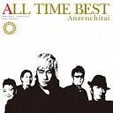 安全地帯『ALL TIME BEST』CD2枚組