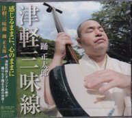 踊正太郎『津軽三味線-踊正太郎』CD