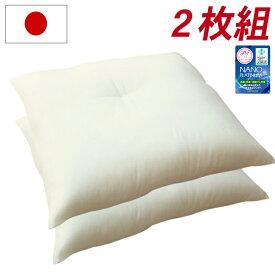 日本製 2枚組 座布団 洗える 高級綿使用 清潔 丸洗いOK ざぶとん NANOプラチナ 座布団中身(55x59cm)国産 2枚セット 送料無料