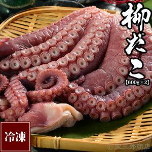 北海道白糠産 お刺身用柳だこ『冷凍』