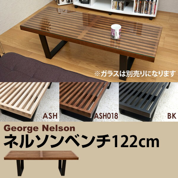 nelson george nelson bench 122 cm rakuten shopping midcentury modern natural simple 10p10jan15