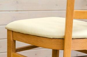 【送料無料】KALMIAダイニングチェアー2脚セットいす・チェアーダイニングチェア木製2脚チェアダイニング北欧インテリアイス【椅子いすミッドセンチュリーモダンシンプルナチュラル家具通販楽天新生活】02P05Sep15