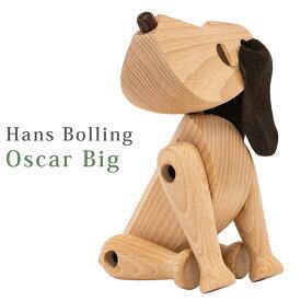 Hans Bolling Oscar dog big(Lサイズ) デザイナーズリプロダクト品 木製 玩具 ハンス ブリング オスカー 犬 ギフト インテリア オブジェ 置物 北欧 コレクション 完成品 猿 おもちゃ デンマーク 人形 フィギュア 送料無料 10P28Mar12 E家具 楽天