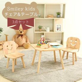 チェア テーブル 3点セット キッズ家具 セット キッズ 1人掛け 机 木製 北欧 シンプル 人気 かわいい 子ども部屋 子ども ナチュラル