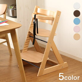 グローアップチェア 全10色 ベビーチェア ベビーチェアー 子供椅子 ダイニング チェアー ハイチェア グローアップ ハイチェアー イス 椅子 ベビー 幼児 木製 高さ調整 人気